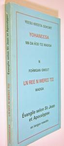 Yeesu Krista Gohomt Yohaneesa nn da hod tii Wadga N Fohmgan gweet Ln Ree n Werii Tii Wadga / The Gospel of John and Revelations in Nawdm Language