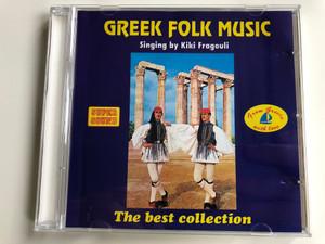 Greek Folk Music - Singing by Kiki Fragouli / The Best Collection / Super Sound Audio CD / SSCD 1007