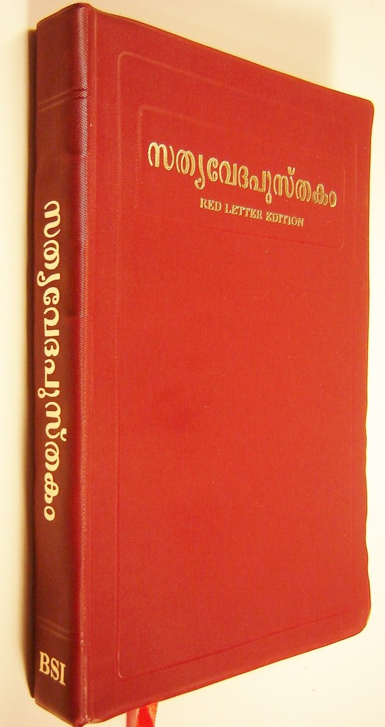 Malayalam Bible Red Letter Edition O V  New Font