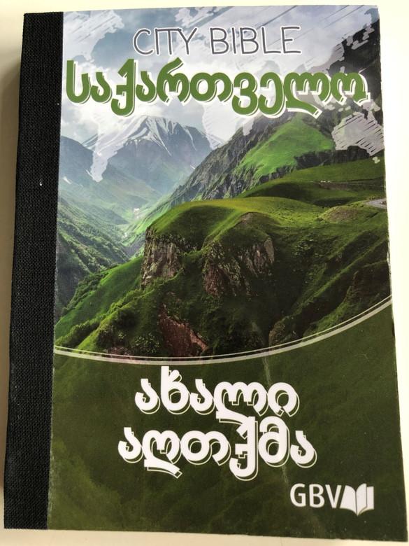 Georgian City Bible ახალი აღთქმა / Georgian New Testament / Gute Botschaft Verlag 2019 / GBV 1832000 / Hardcover (9783961624171)