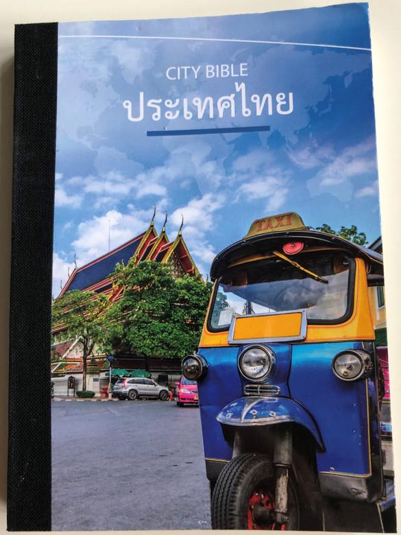 Thai City Bible / Thai New Testament / Gute Botschaft Verlag / GBV / Great tool for Evangelism! (8945005022768)