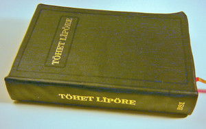 Car Nicobarese Bible / TOHET LIPORE / TOHET LIPORE / Hotreh ane inre tufomngore kinlekngo I RO AN PU / Car is the most widely spoken of the Nicobarese languages spoken in the Nicobar Islands of India