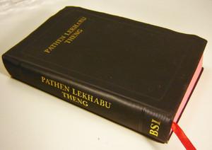 Kuki Bible O.V. Reference Edition / PATHEN LEKHABU THENG / spoken in eastern India and Burma