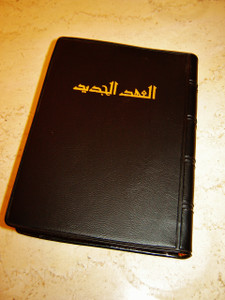 Arabic Pocket New Testament / Black PVC Cover Arabic NT 212