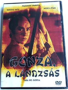 Yari no Gonza DVD 1986 Gonza, a lándzsás / Directed by Masahiro Shinoda / Starring: Haruko Kato, Hideji Otaki, Kuniko Miyake / Gonza the Spearman - 近松門左衛門 鑓の権三 (5999882942155)