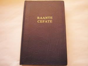 New Testament in Lama Language / Raante Cefate Nte Ase Hou-te Na Yera Na