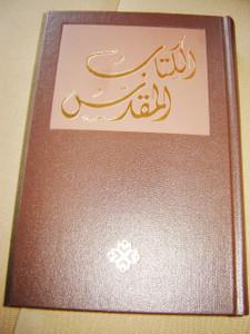 Arabic Bible / GNA060DC series 63