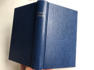 Serbian Bible / Sveto Pismo Biblija 043 / Blue Hardcover / Свето Писмо старога и новога завјета / Danicic-Karadzic translation / Serbian Bible Society (UX-T670-I7WO)