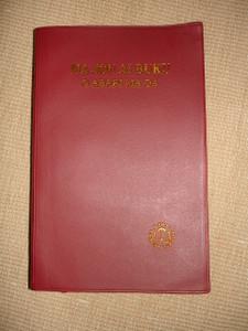 Bible in Tobelo Language / MA JOU AI BUKU / O ABARI MA OA