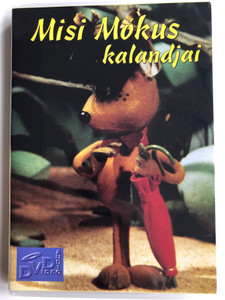 Misi Mókus kalandjai (1982) DVD Hungarian stop motion animated movie / Directed by Foky Ottó / 13 stories - 13 epizód - Magyar bábfilm (5999888025425)