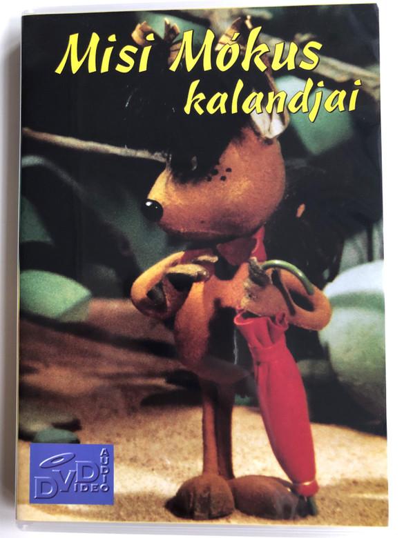 Misi Mókus kalandjai (1982) DVD Hungarian stop motion animated movie / Directed by Foky Ottó / 13 stories - 13 epizód - Magyar bábfilm (5999888025425)