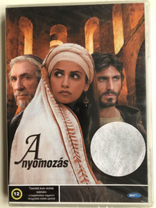 The Inquiry DVD 2006 A nyomozás / Directed by Giulio Base / Starring: Daniele Liotti, Dolph Lundgren, Mónica Cruz, Hristo Shopov / AKA The Final Inquiry (L'inchiesta) (5998133185730)