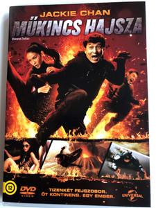Chinese Zodiac DVD 2012 Műkincs hajsza (十二生肖) / Directed by Jackie Chan / Starring: Jackie Chan, Kwone Sang Woo, Liao Fan, Yao Xingtong (5996051053490)
