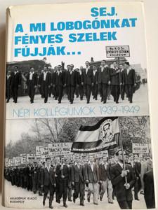 Sej, a mi lobogónkat fényes szelek fújják... by Kardos László / Népi kollégiumok 1939-1949 / Akadémiai kiadó 1977 / Hungarian student dormitories (NÉKOSZ) from 1939 to 1949 / Hardcover (9630512610)
