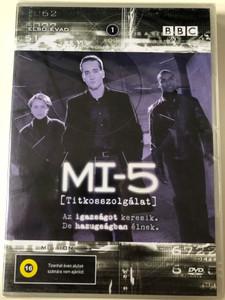 Spooks (MI-5) DVD 2015 BBC Series MI5 - Titkosszolgálat / Directed by Rob Bailey, Bharat Nalluri / Starring: Peter Firth, Hugh Simon, Rory Macgregor, David Oyelowo (5999545585699)