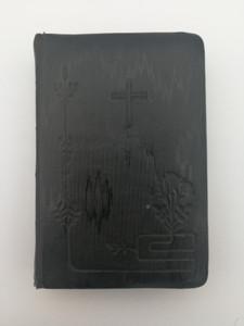 Mažas naujas - Aukso Altorius / Antique 1923 Lithuanian Prayer Book / Tilžéje 1923 - Spaustuvéje - J. Schoenke / Hardcover (MazasNaujas1923)