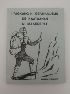 I Pagkang ni gepanulusun de kaataanan ni makedepat by John Bunyan / A Storybook in Umiray Dumaget - Pilgrim's Progress / Paperback / Summer Institute of Linguistics 1986 (9711800276)
