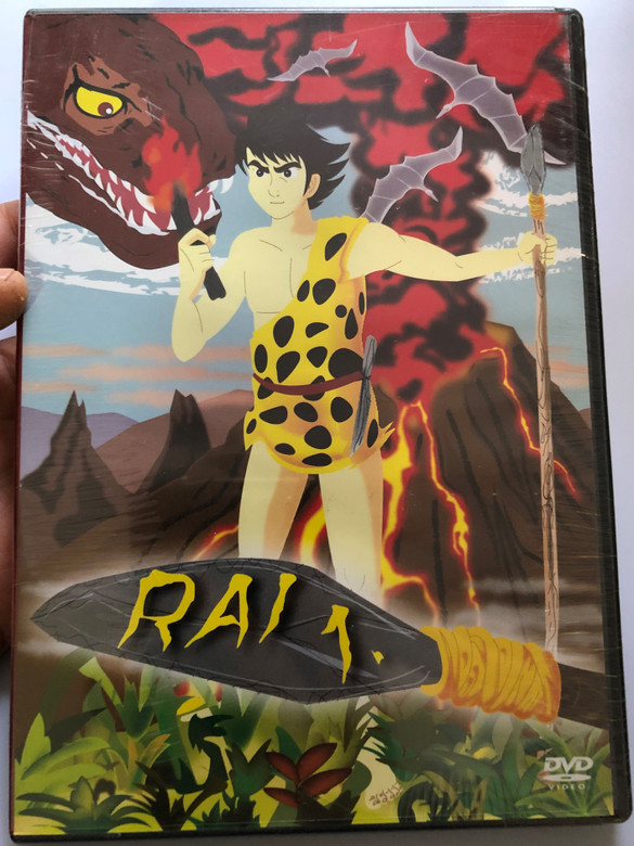 Rai 1. A dzsungel fia DVD 1971 原始少年リュウ / Directed by Akihi Masayuki / Voices: Inoue Makio, Hirai Michiko, Óta Josiko / Japanese Anime - Rai - The Son of the jungle - Genshi shōnen ryū (5999882527130)