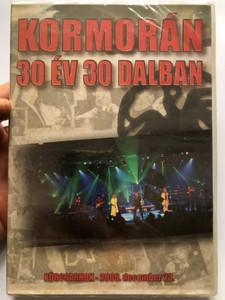 Kormorán DVD 30 év 30 dalban / Körcsarnok - 2006 december 23 / Jubileumi koncert / MMM records / Hungarian band anniversary DVD (5998272707671)