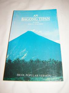Bikol New Testament with Psalms BVP 360 P / An Bagong Tipan Asin Mga Salmo