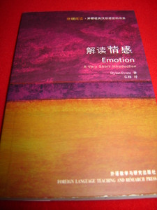 Emotion / A Very Short Introduction / Bilingual English - Chinese edition