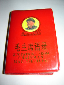 Research material: Quotations From Chairman Mao Tse-Tung / English - Chinese Bilingual Edition