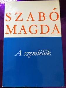 A szemlélők - Szabó Magda / Magvető és szépirodalmi könyvkiadó 1973 / Ötödik kiadás / Hardcover / Hungarian novel / MA 3881 (9632711836)
