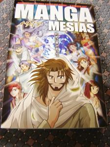 Manga Messiah Manga Mesias / Tagalog Language Edition / The Life of Jesus from the Bible in Comic Book format / Hidenori Kumai, Kozumi Shinozawa, Atsuko Ogawa, Chihaya Tsutsumi / Tagalog Christian Comic Strip Book great for Teenagers