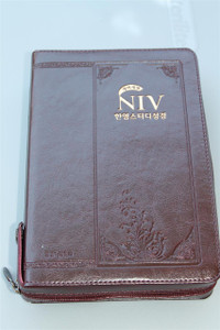 Korean - English Bilingual Study Bible / NIV - NKRV / Holy Bible Old and New Testaments