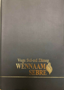 The Full Life Study Bible in Moore Language Edition / Vum Sid-Sid Zamsg Wennaam Sebre / Black Vinyl Bound, Concoradnce, Color Maps / Mossi Language (9780736103558)