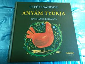 Anyám tyúkja - Petőfi Sándor / Kass János rajzaival / Holnap kiadó / Harcover - Hungarian Classic Poem (9789633490365)