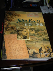 John Keats / THE BRIITISH LIBRARY writers' lives