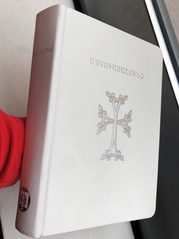 Eastern Armenian Holy Bible - New Translation / Bible Society of Armenia 2013 / White Imitation leather - Silver edges / E73HGb2W / Armenian Ararat language Holy Bible / Աստվածաշունչ / Holy Bible for Wedding (Etchmiadzin translation) (9789994175185)