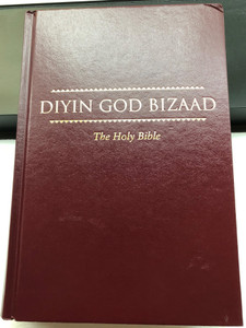 Diyin God Bizaad - Navajo Revised Holy Bible / American Bible Society 2000 / Burgundy Hardcover / Rev. Navajo 067-107951 (1585161942)