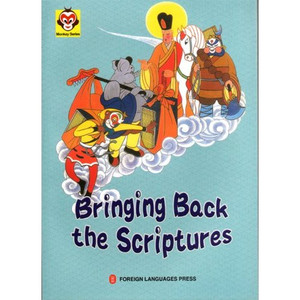 Bringing Back the Scriptures (Monkey) [Paperback] by Foreign Languages Press