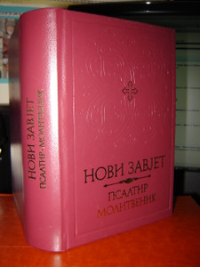 Serbian New Testament and Psalms and Malitvenik (Prayer Book at the end)