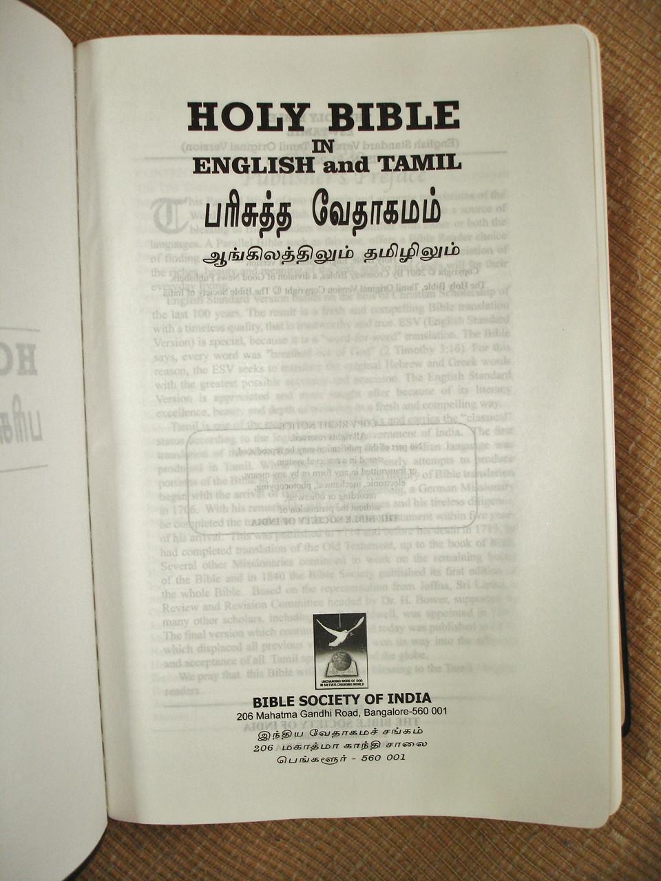 Tamil - English Bilingual Bible / English Standard Version - Tamil Original  Version