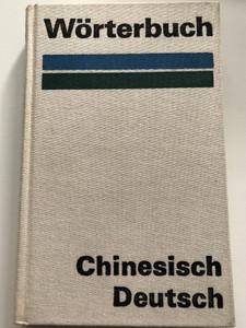 Chinese - German Dictionary / Chinesisch - Deutsch Wörterbuch by Martin Piasek / Veb Verlag Enzyklopädie / Hardcover (Chi-GerDict)