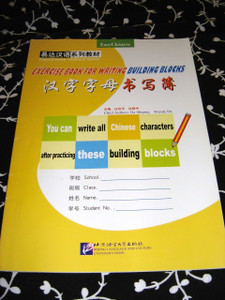 Easy Chinese Exercise Book for Writing Building Blocks / Magical Chinese Char...