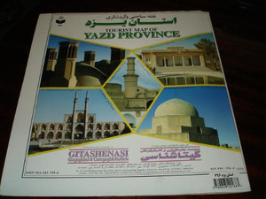 Yazd Province Map Iran - Persian and English - Scale 1:1,000,000 [Paperback]