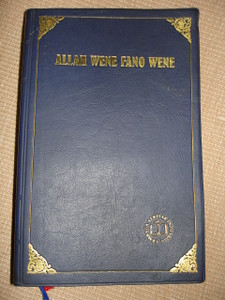Bible in Yali Language / Allah Wene Fano Wene dalam Bahasa Yali Selatan / In Today's South Yali Version