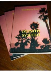 Serbo-Croatian / Croation Gospel of John / 125 pages / Evandelje po Ivanu / I...
