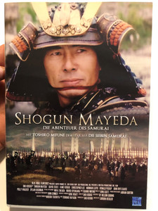 Shogun Mayeda - Die Abenteuer des samurai DVD Kabuto / Directed by Gordon Hessler / Starring: David Essex, Kane Kosugi, Christopher Lee, Norman Lloyd (4260131122927)