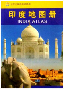 Bilingual India Atlas Chinese English / India Atlas / India State Maps