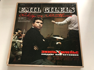 Emil Gilels - Ludwig van Beethoven - Five Concertos For Piano And Orchestra / Cleveland Symphony Orchestra, Conducted by George Szell / Концерты для фортепиано с оркестрoм / Мелодия 5x LP Stereo / С 01795 - 01804
