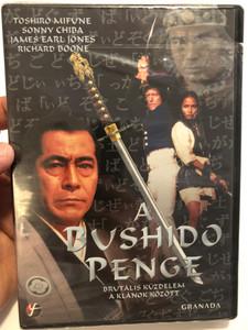 The Bushido blade DVD 1994 A Bushido penge / Directed by Tom Kotani / Starring: Richard Boone, Sonny Chiba, Frank Converse (5999546332308)
