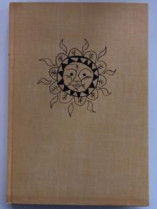 János vitéz by Petőfi Sándor - Würtz Ádám rajzaival / Móra könyvkiadó 1974 / Hardcover / John the Valiant - Hungarian book (9631101029)