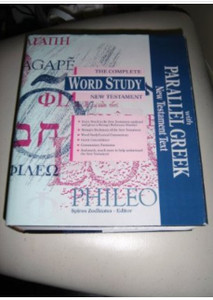 The Complete Word Study New Testament with Paralell Greek / KJV