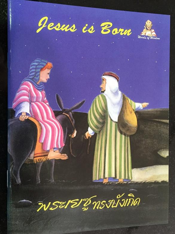 JESUS IS BORN / Thai - English Bible Storybook for Children / Thailand - พระเยซูทรงบังเกิด (9789748794396)