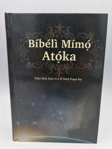 The Holy Bible in Yoruba/ Bibeli Mimọ Atoka / Hardcover / Words of Jesus in Red